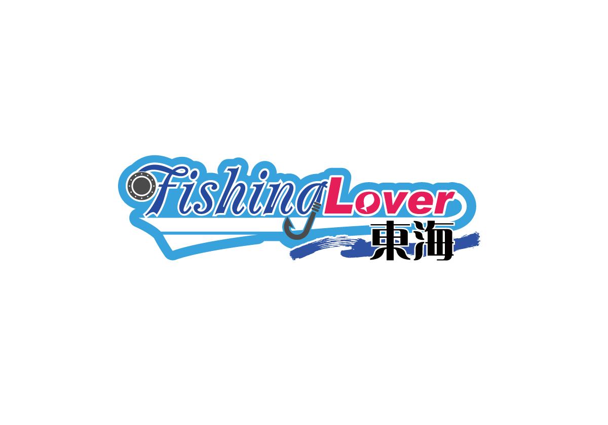 Fishing Lover 東海   テレビ愛知にて毎週土曜日 朝7時~放送